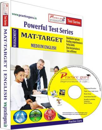 Practice guru MAT Target Test Series