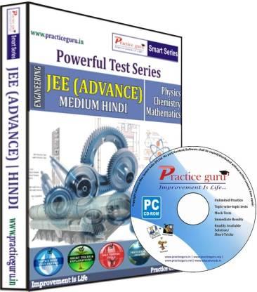 Practice guru Powerful Test Series - JEE (Advance) Medium Hindi