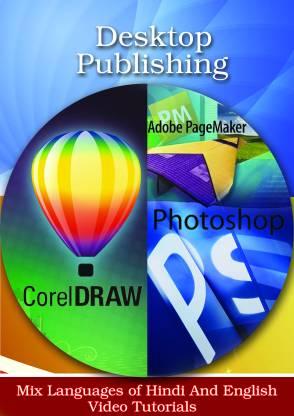 Lsoit Photoshop 7, Corel Draw X3, PageMaker DVD