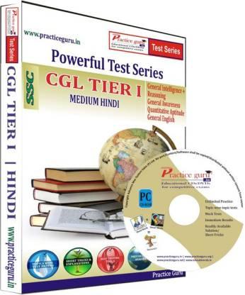 Practice guru CGL Tier I Test Series