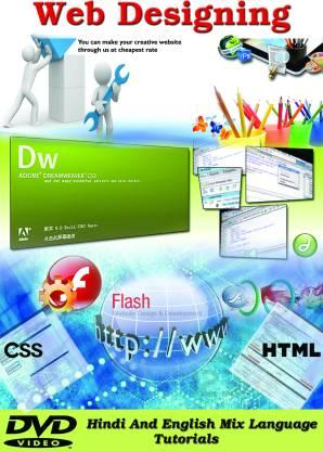 Lsoit HTML, CSS, DreamWeaver, FLASH Tutorials DVD
