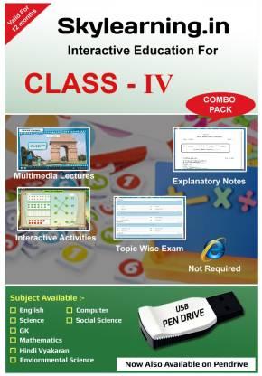Skylearning.In CBSE Class 4 Combo Pack (English, Maths, Science, Social Science, EVS, Hindi Vyakaran, Computer, G.K)