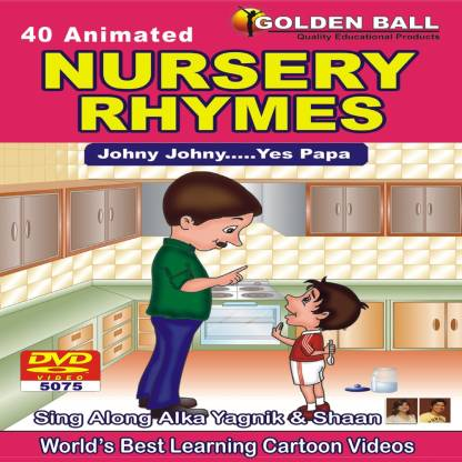 Golden Ball 40 Animated Nursery Rhymes