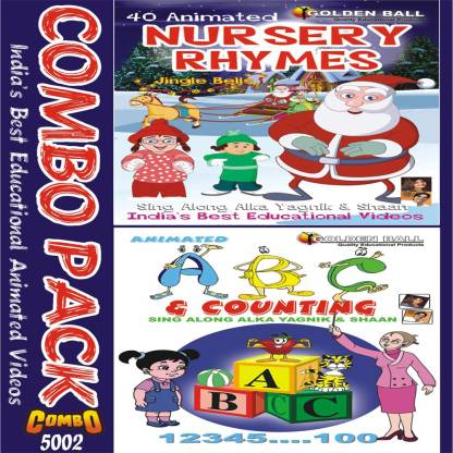 Golden Ball Combo Pack (ABC + N.Rhymes Jingle Bells)