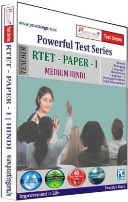 Practice guru Powerful Test Series RTET - Paper - 1 Medium Hindi
