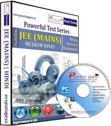 Practice guru Powerful Test Series - JEE (Mains) Medium Hindi