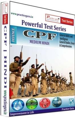 Practice guru Powerful Test Series - CPF Medium Hindi