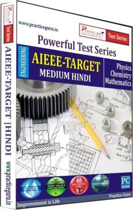 Practice guru Powerful Test Series AIEEE - Target Medium Hindi
