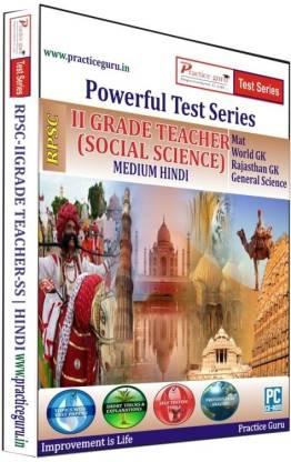 Practice guru RPSC - PowerfuI Test Series - 2 Grade Teacher (Social Science) Medium Hindi