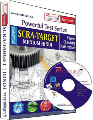 Practice guru SCRA Target Test Series