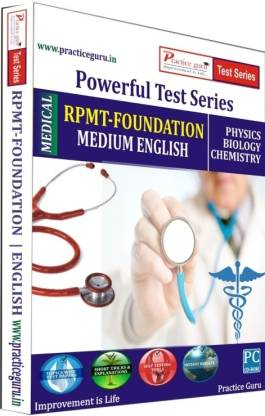 Practice guru Powerful Test Series RPMT - Foundation Medium English
