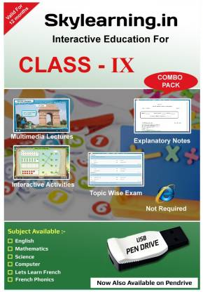 Skylearning.In CBSE Class 9 Combo Pack (English, Maths, Science, Computer, Let's Learn French, French Phonics)
