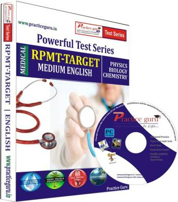Practice guru RPMT Target Test Series