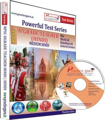 Practice guru II Grade Teachers (Hindi) Test Series