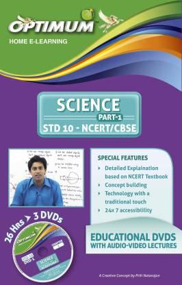 Optimum Educators Educational DVDs STD 10 CBSE- SCIENCE- PART 1