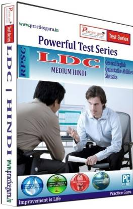 Practice guru RPSC - Powerful Test Series LDC Medium Hindi