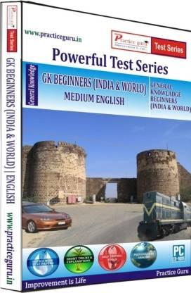 Practice guru Powerful Test Series GK Beginners (India & World) Medium English