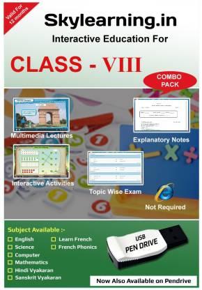 Skylearning.In CBSE Class 8 Combo Pack (English, Maths, Science, Hindi Vyakaran, Sanskrit, Computer, French)