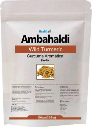 HealthVit Ambahaldi /Wild Turmeric (Curcuma Aromatica) Powder 100gms