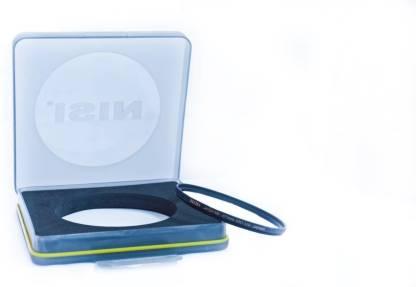 Nisi XD-W MC UV 67 mm UV Filter