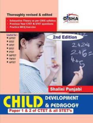 Child Development & Pedagogy for CTET & STET (Paper 1 & 2) 2nd Edition 2 Edition
