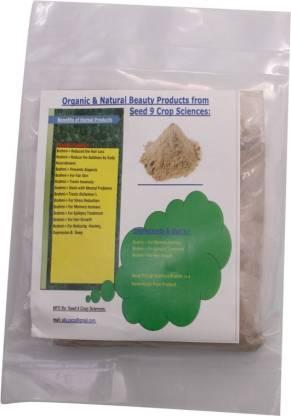 Seed9CropSciences Brahmi Powder