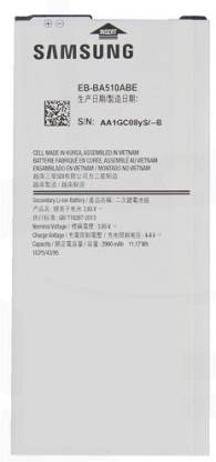SAMSUNG Mobile Battery For  SAMSUNG Galaxy A5