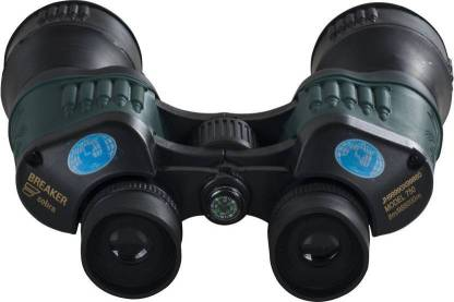 jumelles-fernglaser-binoculars-blue-lotu