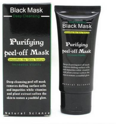 The Man's World Blackhead Whitehead Remover Peel off Black Mask
