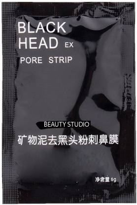 Beauty Studio Pack of 1 Black Head Remover Mask
