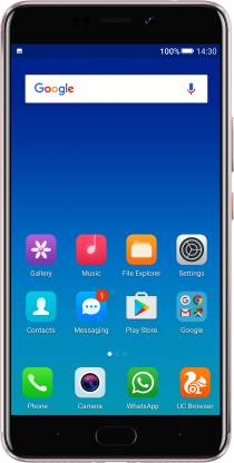 GIONEE A1 Plus (Mocha Gold, 64 GB)