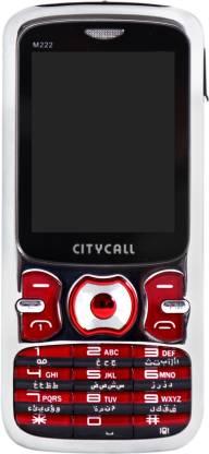 Citycall M222