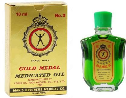 Gold Medal Medicated Oil (10 ml) Liquid