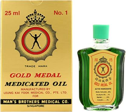 IMPORTED GOLD MEDAL Medicated Oil (Combo Pack of 2) - [Made in Singapore]