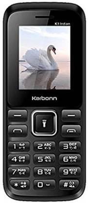 KARBONN K1 Indian