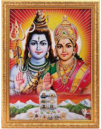 Silver Zari Work Photo Of Shiv Parvati In Golden Frame Big Paper Print Religious Posters In India Buy Art Film Design Movie Music Nature And Educational Paintings Wallpapers At Flipkart Com