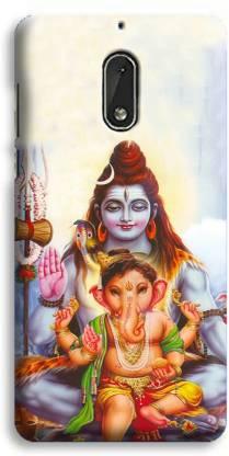 PrintVisa Back Cover for Nokia 5
