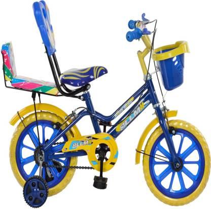 eStofers Ollmii™ 14 Blue 14 T Recreation Cycle