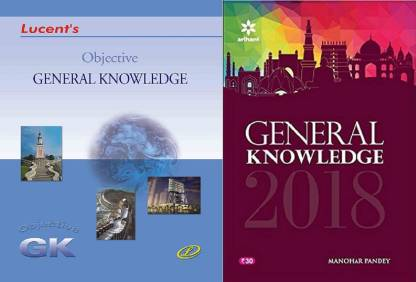 Objective General Knowledge And General Knowledge