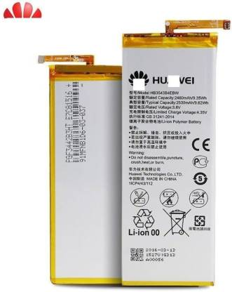 Huawei Mobile Battery For Huawei Huawei P7 - HB3543B4EBW 2460mAh