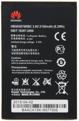 Huawei Mobile Battery For Huawei G700