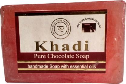 Parvati Gramodyog Khadi Chocolate Soap 125 gm (Pack of 1)