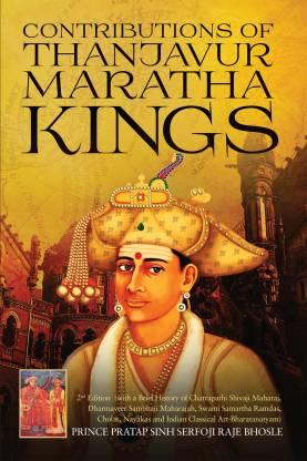Contributions of Thanjavur Maratha Kings - 2nd Edition (with a Brief History of Chatrapathi Shivaji Maharaj,Dharmaveer Sambhaji Maharajah,Swami Samartha Ramdas, Cholas,Nayakas and Indian Classical Art-Bharatanatyam)