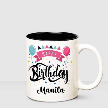 HUPPME Happy Birthday Manila Inner Black printed personalized coffee mug Ceramic Coffee Mug