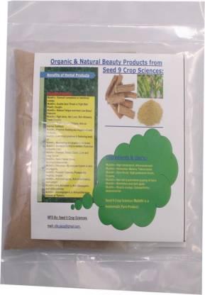 Seed9CropSciences MULETHI OR YASTIMADHU (అతిమధురము) POWDER