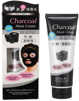 SQUARED Charcoal Oil Control Anti-Acne Deep Cleansing Blackhead Remover, Peel Off Mask