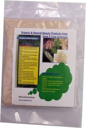 Seed9CropSciences SHATAVARI POWDER