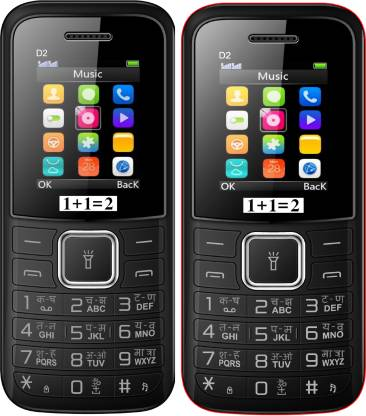 1+1=2 D2 Dual Sim Combo of Two Mobile