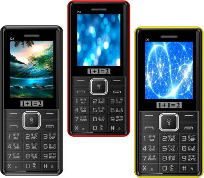 1+1=2 D3 Pack Of Three Mobiles
