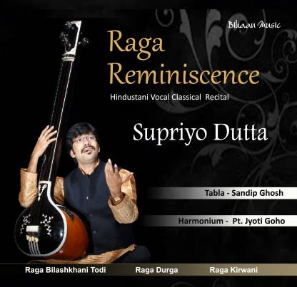 Raga Reminiscence Audio CD Standard Edition